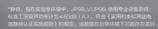 亿源娱乐官方网站,小桔充电与部分充电桩运营商分手:服务体验影响不小