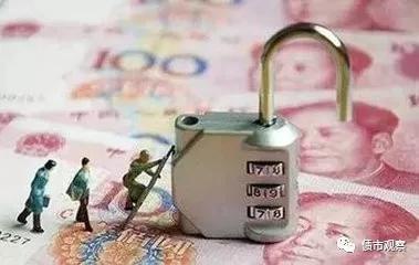小债被一农商行行长违法吸收公众存款的骗局给震惊到了。