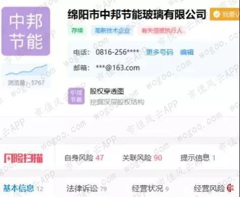 """「7099彩票」鹤壁""""牵手""""河南能源化工集团,推进建设高质量发展城市"""