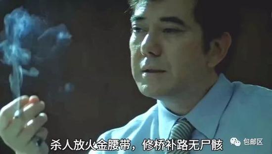 神药推手:蒙派产品养活了二流演员 鲍洪升是泰山北斗