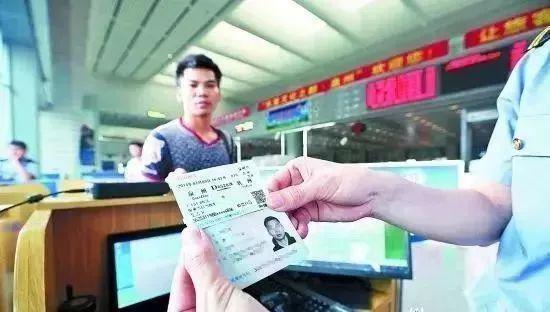 别了纸质火车票_铁路总公司:电子客票明年全国推广