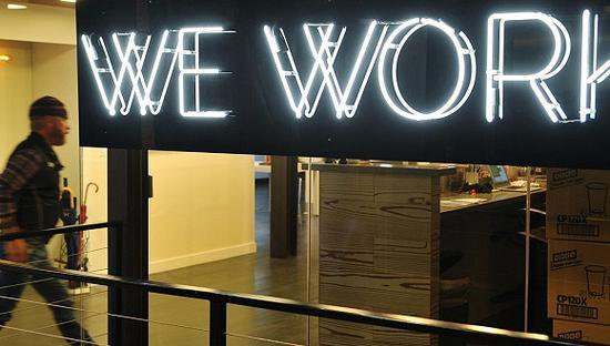 WeWork公开IPO招股书 有望成为今年美国第二大IPO