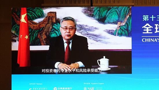 郭树清详解全球货币政策负面效应、债券市场短板和金融风险防范