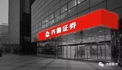 "ac娱乐场优惠活动,上海拿户口""抢人""点名要北大清华 被指有失公平"
