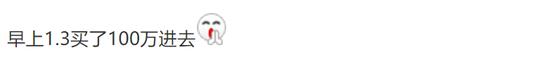 澳门网上博彩给体验金-夫妻双双强行闯卡 妻子掌掴交警:我就打你咋地