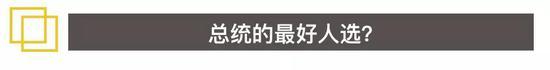 「高频彩票赢钱投注法」内部交易披露:汉考克惠特尼董事、高管净买入4.20万股