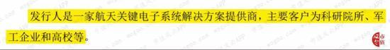 「大发游戏棋牌赌博被抓」7月1日起,上海外卖不得主动提供一次性餐具,打包费会降吗?