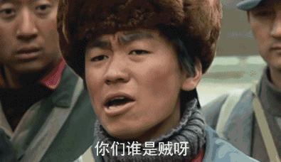 """保利协鑫贷款谜案:6000万""""缩水""""成220万 质押股份不知情之下遭收回"""