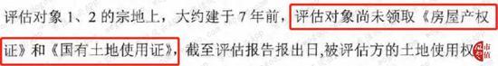 至尊会做假吗 - 华为、小米、大疆......那些出海吸金的中国科技巨头们