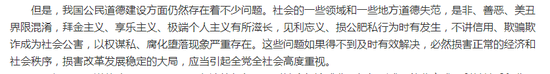 「ewin娱乐场下载下载」李强:完善审计监督机制、增强审计监督效能 努力推动上海审计工作高质量发展