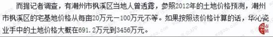 2017注册送38体验金-达·芬奇,文明世界的21张画作