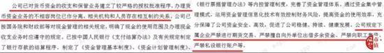u彩娱乐注册上鼎狐网|年薪40w,我为什么要来当兵?