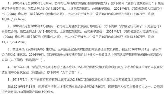 云顶集团娱乐游戏4008 纪凌尘拒婚阚清子!刘涛:换我掉头就走!未来你遇到的都是坏女人