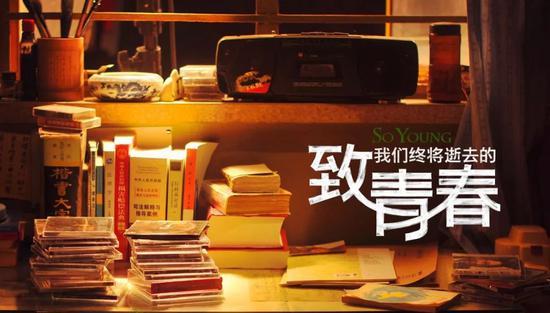 新2是真人吗,腹有诗书气自华!西安远东二小创设书香班级 学生畅游书海自信展示