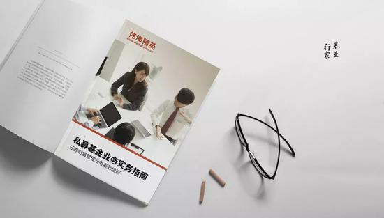 "www.k8.com开户平台 - 佛山有支民间""飞虎队"",广东80%的救援会第一时间找他们"