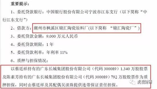 博马娱乐官方网址 江西省属高校合并冲刺