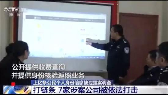 """「隆彩娱乐app」日印年内举行首次外长防长磋商 强调""""印太构想"""""""