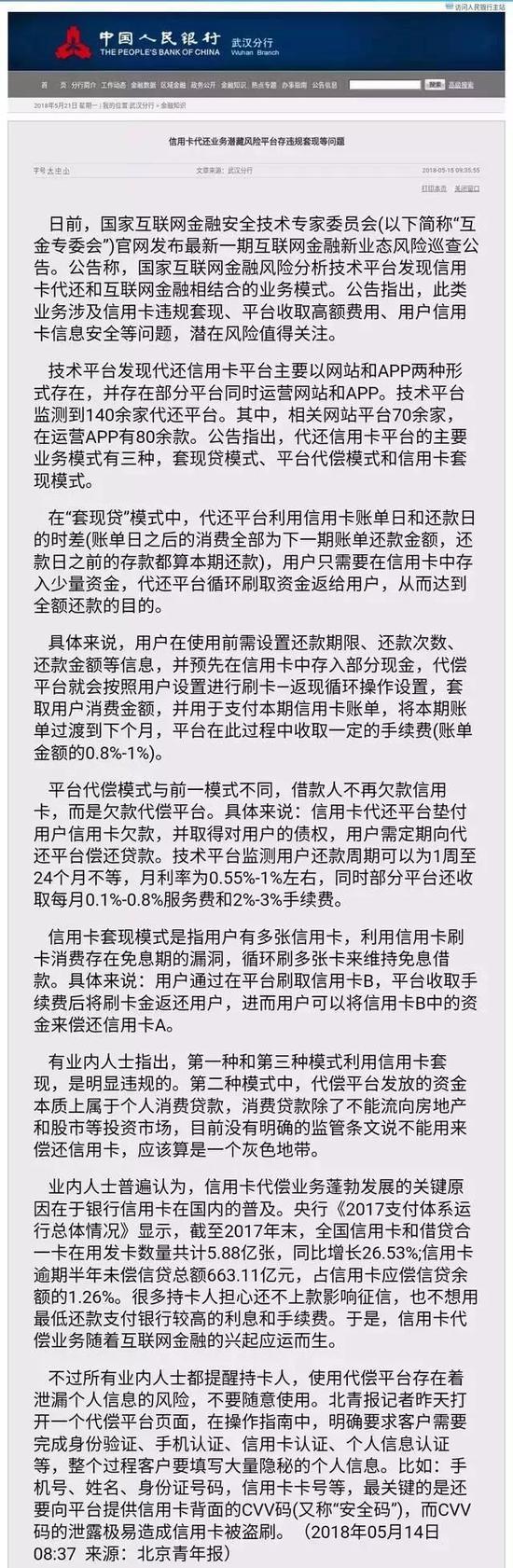 e世博是哪的 - 日媒曝本田圭佑考虑加盟中超,球迷:但没有中超球队考虑要你!