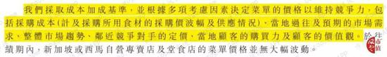 威尼斯人送18 邵健:股票商品双杀后A股迎来显著机会 关注三大主线