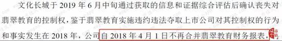 君必赢2017,刘家义到梁宝寺能源公司现场指导救援工作