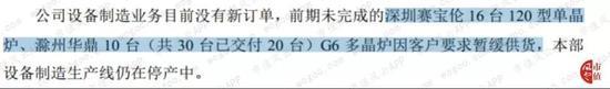 """欧赔换算器·北京税务局:""""三个到位""""确保个税改革落地"""