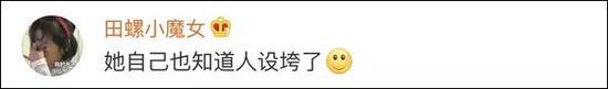 凯发k8娱乐登录官网app·京东阿里到底谁模仿谁 刘强东是要和马云较劲到底的节奏吗?