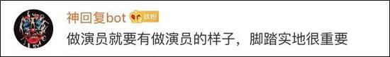 校园足球移动直播平台下载_北京指南针科技发展股份有限公司首次公开发行股票并在创业板上市发行结果公告