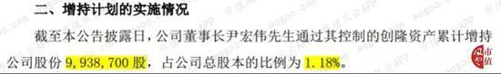 """日博best365亚洲版 日本最""""奇葩""""的节日,男人小孩全身涂满泥浆,女生却不敢出门"""