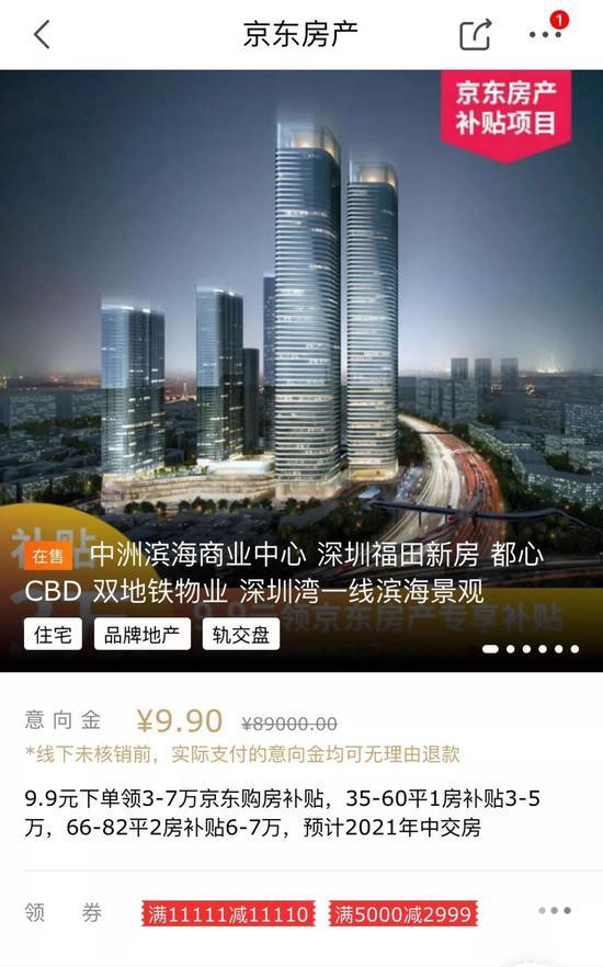 """智尊备用网址,上海音乐学院""""90后""""学子在豫园唱响红歌"""