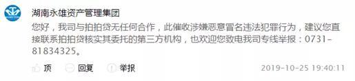 """新加坡网站大全网址_""""中国农民丰收节""""主题标识正式发布"""