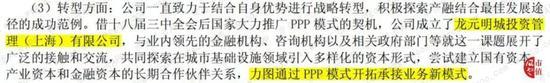 澳门人娱乐场注册送现金·韩国统一部:将加快落实朝韩首脑会谈协议