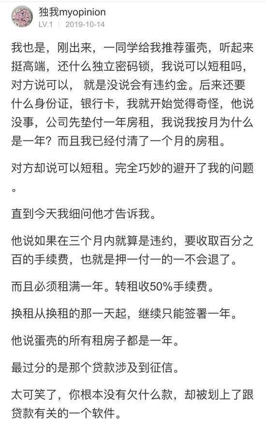 太阳城国际在线投注网站,A股投资者风险偏好趋于谨慎