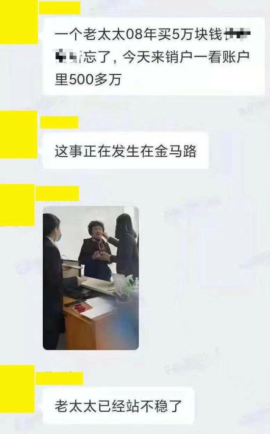 """""""遗忘式炒股""""赚100倍?你不必羡慕"""