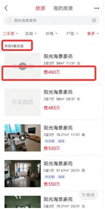 """「彩经网手机app下载」中美防长会在""""香会""""会面吗?国防部:正积极协调"""