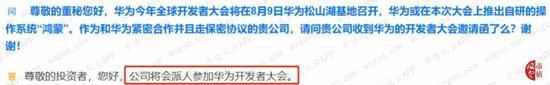 吉祥坊wellbet官方网站·易安财险前三季度涉嫌违法违规投诉增逾300倍