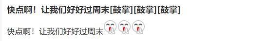 爱博体育滚球app_刘晓庆又否认保养用假体,网友:打针也算整容啊!