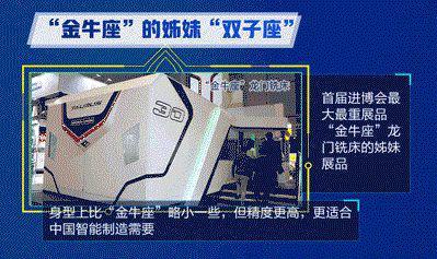 """现金博士哪里可以下载·老城区如何绽放新活力?广州偏爱""""科技感"""""""