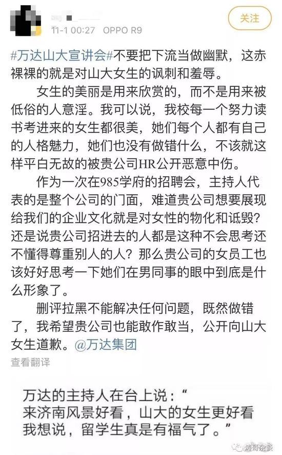 鑫宇娱乐客户端,新天地阳光城 VS 清庭谁是你的菜?