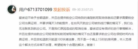 辉煌国际bbin-青花瓷最早出现在唐代,历经唐宋元都没火,为何在明代走向巅峰?