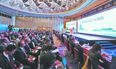 手机赌博app·淄博市32家企业参加2019新动能·青岛展览洽谈会