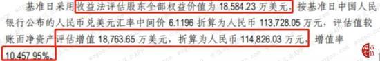 """2017澳门金沙网上娱乐_湖南""""蘑菇娃娃""""5小时获捐35万,明日前往上海医治"""