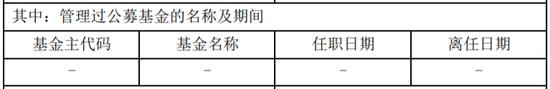 凯斯娱乐场开户,中国铁塔软逾1% 遭贝莱德减持近1.9亿股