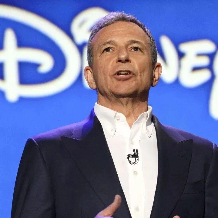 上海最新招聘兼职日结_苹果发力流媒体 迪士尼CEO不得不从苹果董事会辞职了