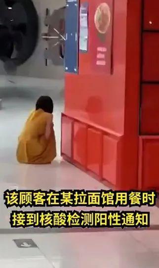 北京石景山妇女核酸阳性隔离多重损伤报警器出炉|新发冠心病