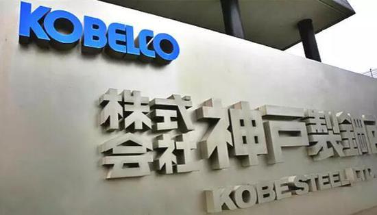 日媒:神户制钢遭突击检查 或遭刑事诉讼