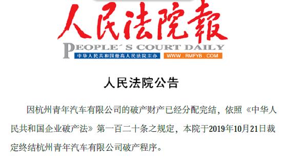 外围注册账号 - 宁波通报4起漠视侵害群众利益问题