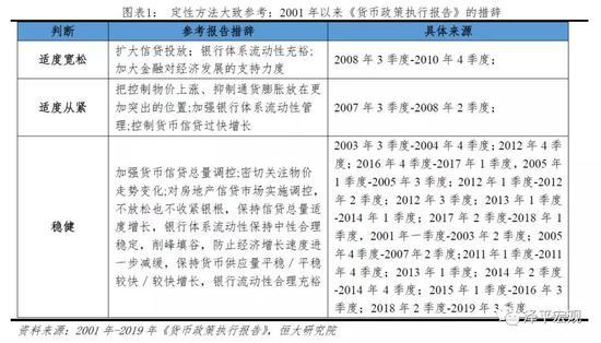 """2018博彩娱乐论坛 - 不""""包养""""就威胁曝情人裸照 男子敲诈获刑11个月"""