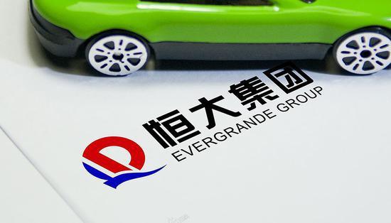 恒大首款新车今年亮相 上海广州基地2021年投产