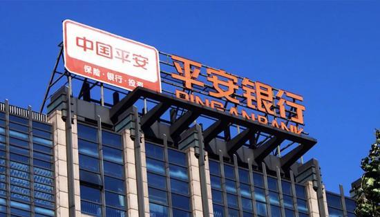 平安银行又遭点名,信用卡业务为何屡遭投诉?