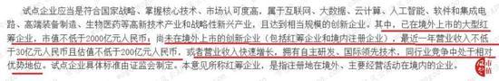 龙8网址大全·最被看好十大港股:中金上调联想集团目标价至6.5港元